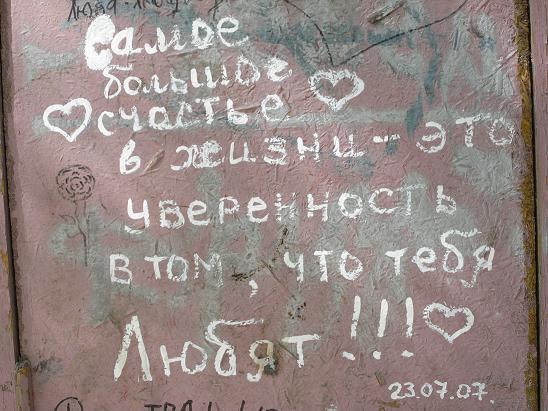 Графити вк с именем алина граффити