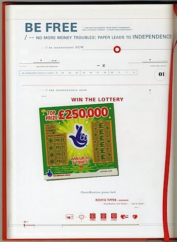 Выиграй в лотерею