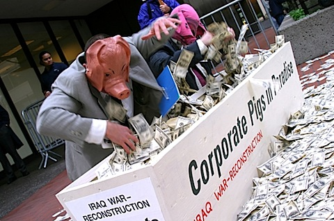 Корпораттивные свиньи