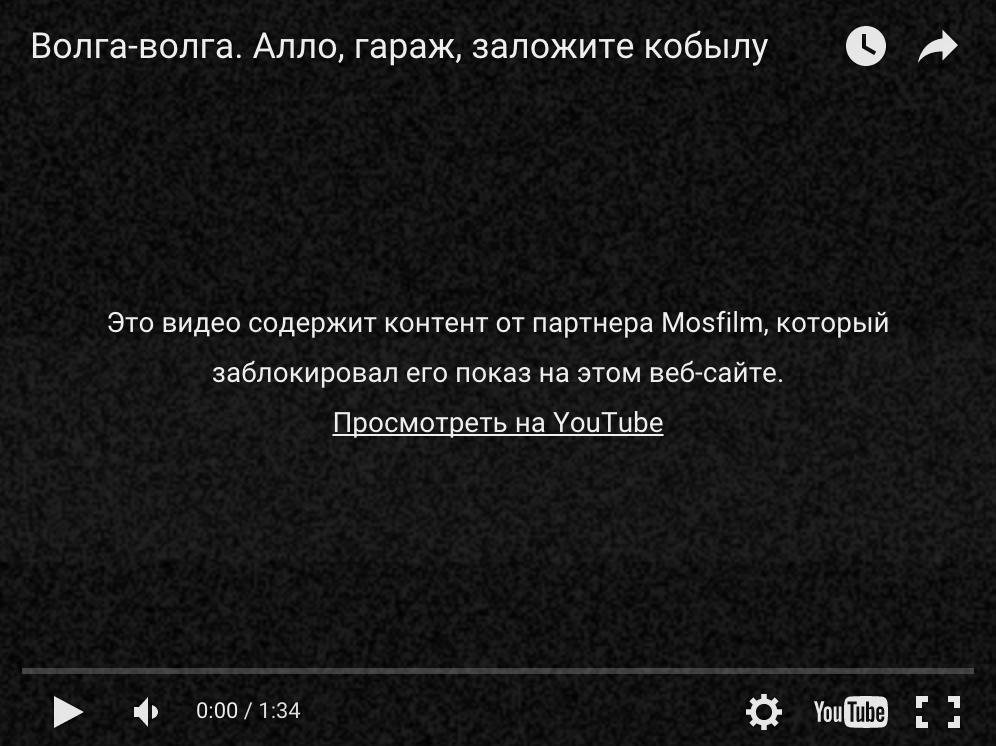 Отказ youtube